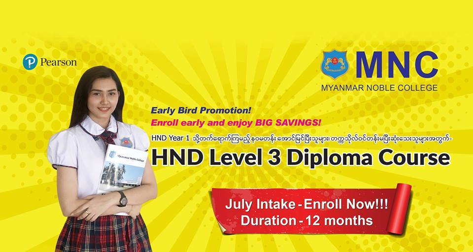 HND Level 3 Diploma Course.jpg